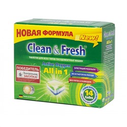 Таблетки для ПММ CLEAN&FRESH All in 1, 14 таблеток