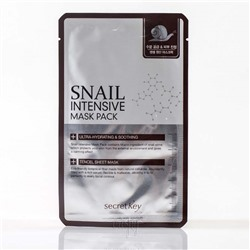 СК Snail Маска для лица тканевая с муцином улитки Snail Intensive Mask Pack 1P(sheet) 20гр