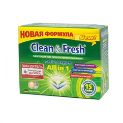 Таблетки для ПММ CLEAN&FRESH All in 1, 15 таб.
