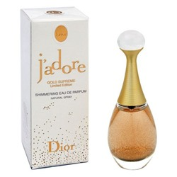 J'adore Gold Supreme Dior, edp 100ml