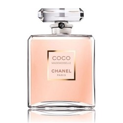 """Coco Mademoiselle"" Chanel, 100ml, Edp"