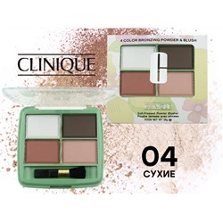 Сухой корректор Clinique, 4 цвета, тон 04